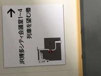 9月24日矯正セミナー②.jpgのサムネール画像