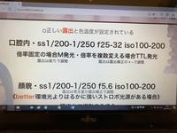 5月14日カメラ練習➀.jpg