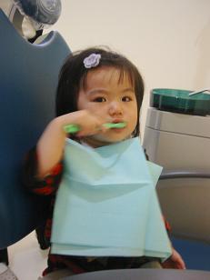 歯磨きできたよ