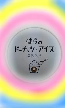 2013-06-27_12.46.06.jpg