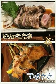 Collage 2017-05-21 07_53_39-216x322.jpg