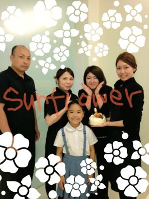 LINEcamera_share_2013-10-03-12-28-59.jpg