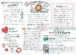 CCI20090701_00003.jpgのサムネール画像