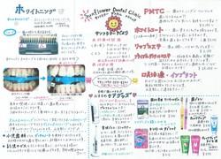 CCI20090701_00004.jpgのサムネール画像