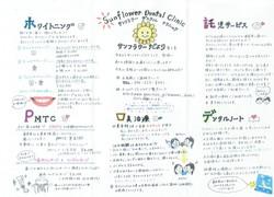 CCI20090710_00000.jpgのサムネール画像