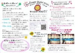 IMG_0004_NEW9.jpgのサムネール画像